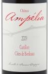 ChAmpelia